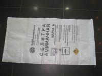 pp woven bag for fertilizer