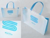 recycled pp non woven bags