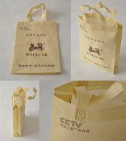 ulstrasonic pp non woven shopping  bag