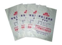 rice pp woven bags