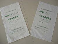 pp woven bag for corn