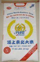 fertilize pp woven bag
