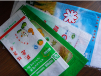 laminated pp woven bag for rice