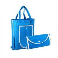 Reusable PP non woven foldable bags