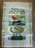 laminated pp woven bag for wheat 5kg/10kg/25kg/50kg