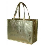 Reusable PP woven promotion bags