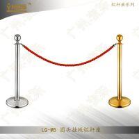 Velvet Rope Barrier LG-M5