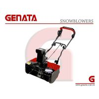 Hot Style Electric Snowblower (GS-1617-5) /1600W