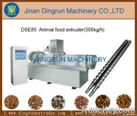 automatic dry pet food processing line