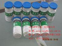 moisturizing cosmetic ingredient sodium hyaluronate powder