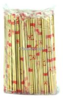 Disposable bamboo chopstick