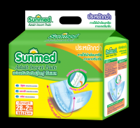 SUNMED ADULT INSERT PAD UNISEX SUPER SOFT HIGH ABSORBENCY MADE IN VIETNAM