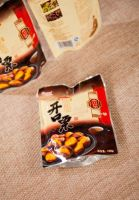 roasted chestnut kernels