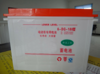 Electric Tricycle Battery 120A 140A
