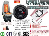 he Front Car Seat Heating Pad System