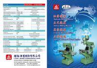 Vertical horizontal milling machine CF-2570
