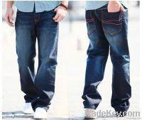 yanzi jeans