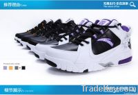 yanzi man sports shoes