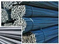 construction steel bars