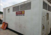 Used Caterpillar Diesel Generator C3456-400KW