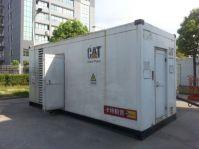 Used CAT diesel genset rental power