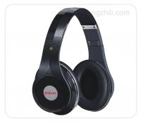 Noise Reduction Bluetooth Stereo/MP3/Headphone headset