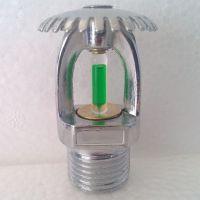 types of fire sprinkler system