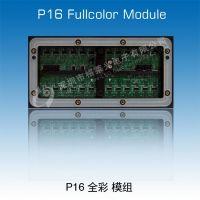 DIP346 LED module