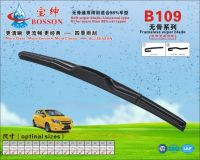 The Three Section Frameless Wiper Blade