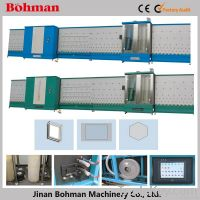 LBP1600 Insulating Glass Making Line