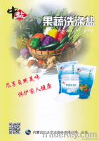fruit-vegetable washing salt