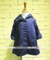 Trend Style three quarter Wind Coat Jallaba for Children