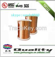 Hot sales Polyester enameled copper clad aluminum  wires 130  SWG18-42