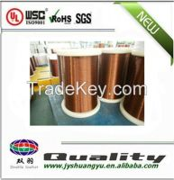 Hot sales of Polyester enameled wires swg18-39