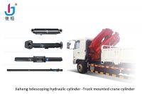 Truck mounted crane Telescopic arm cylinders