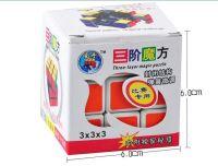 3X3 Magic cube , Magic square