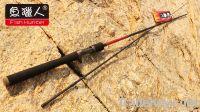 Fish Hunter March Series LMC001-662M Casting Fishing Rods1.98m M Power