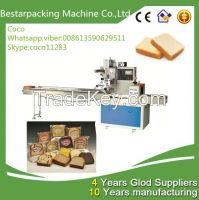 High Speed Square Cake Slices  Packing Machine