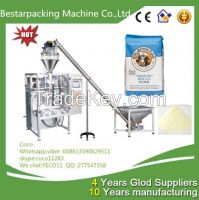 fully Automatic Vertical Powder Packing Machine with Scale