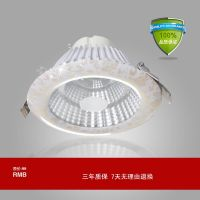15W Ultra-Thin LED Downlight with High Brightness