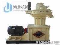 New type wood pellet mill(ring die)