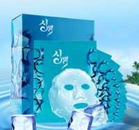 Hyaluronic acid Serum Facial Mask OEM