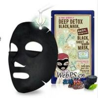 Bamboo charcoal black face mask OEM