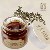 Despeckle Chinese Herbal Face Mask OEM