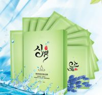 Acne Scar Removing Facial Mask OEM