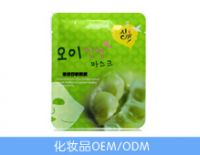 Rapid Soothing Facial Mask OEM