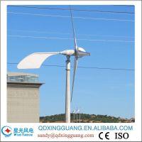 3000watt wind turbine kit with good quality and high efficency