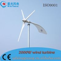 2KW horizontal wind turbine generator for home use