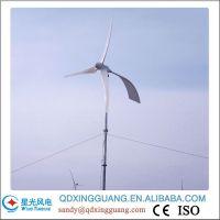 600watt pwermanent magnet windmill, horizontal wind turbine