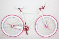 Latest Bicycle